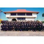 Promoción 1995 / Class of 95