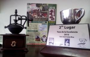 Cup of Excellence second place award. Photo: Facebook Brumas del Zurquí